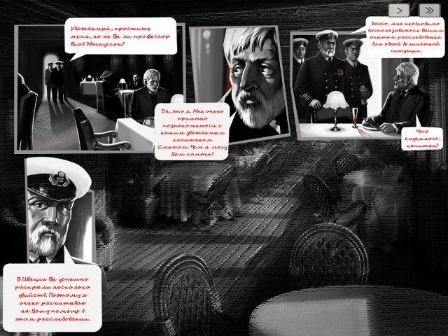Инспектор Магнуссон. Убийство на Титанике - screenshot 7
