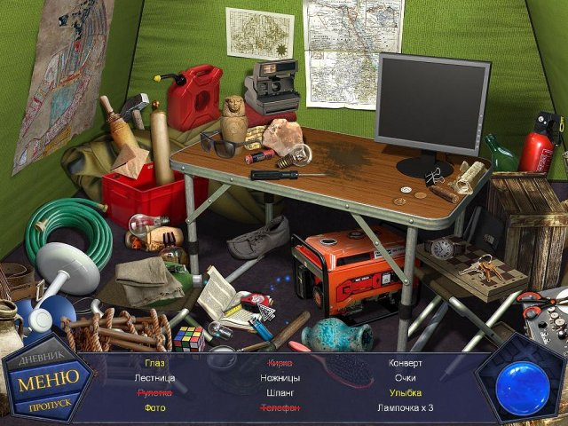 Вторжение. Затерянные во времени - screenshot 7