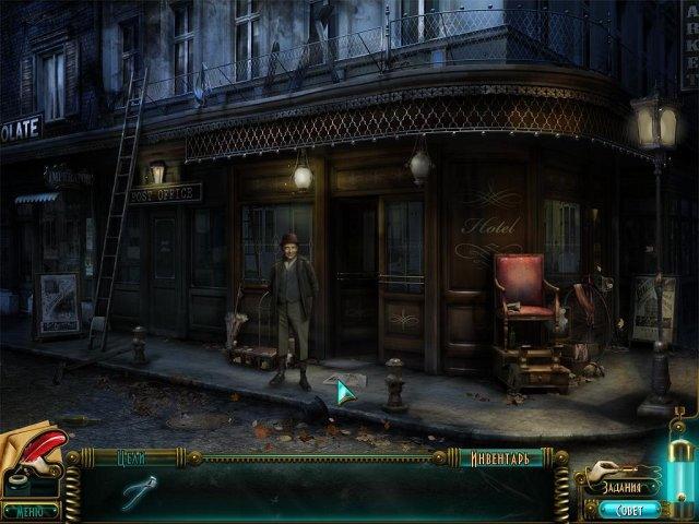 Человек-невидимка - screenshot 2