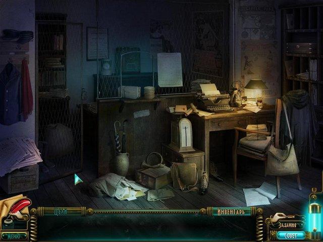 Человек-невидимка - screenshot 3