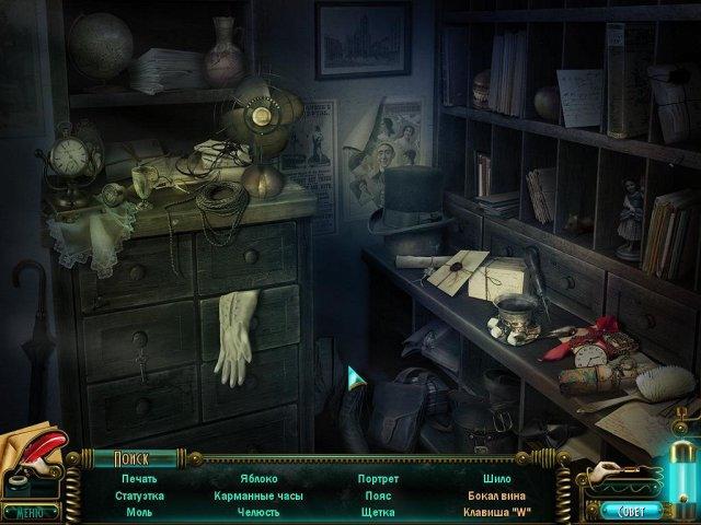 Человек-невидимка - screenshot 4