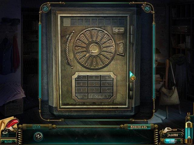 Человек-невидимка - screenshot 5