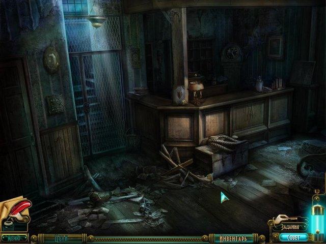 Человек-невидимка - screenshot 7