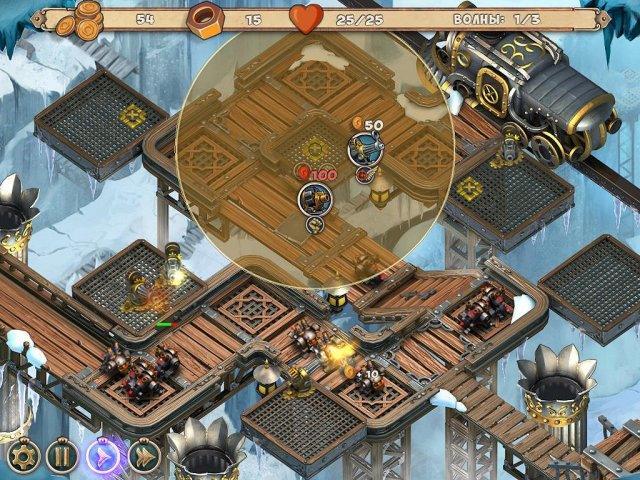 Железное сердце. Паровые башни - screenshot 2
