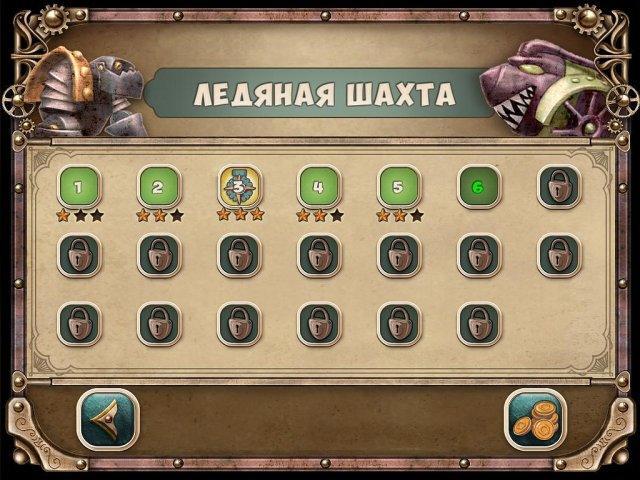 Железное сердце. Паровые башни - screenshot 5