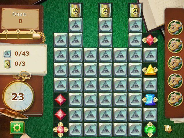Капиталист - screenshot 2