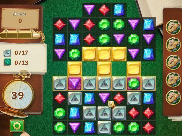 Капиталист - screenshot 5