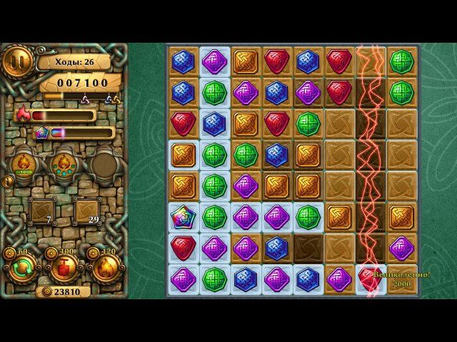 Jewel Tree: Match It - screenshot 6