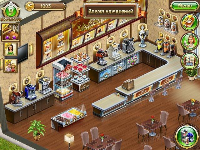 Бизнес мечты. Кофейня 2 - screenshot 6