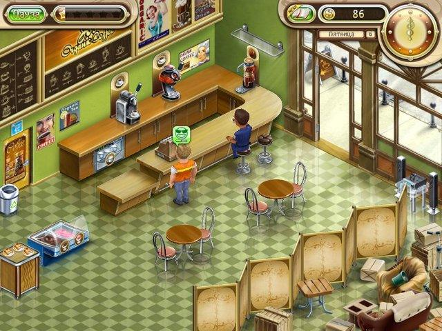 Бизнес мечты. Кофейня - screenshot 1