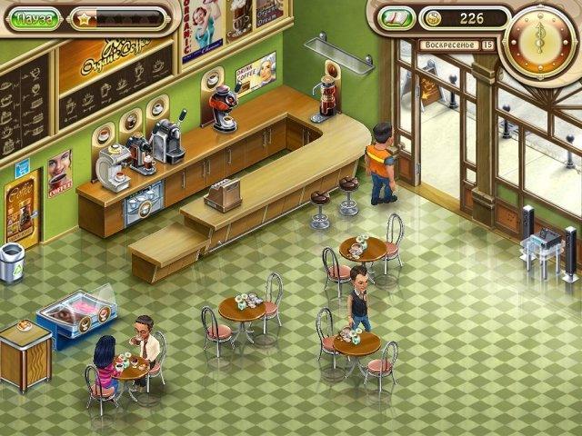 Бизнес мечты. Кофейня - screenshot 3