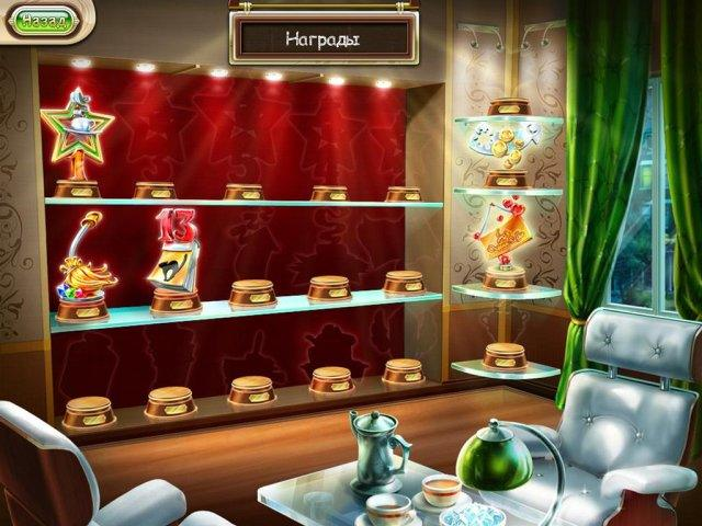 Бизнес мечты. Кофейня - screenshot 5