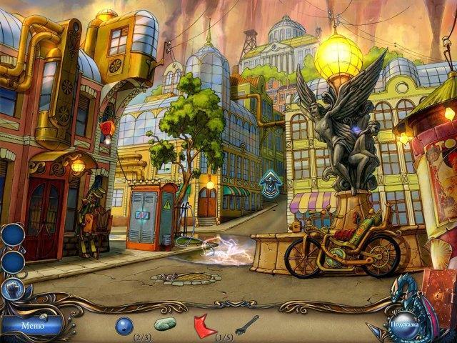 Путешествие. Сердце Земли - screenshot 2