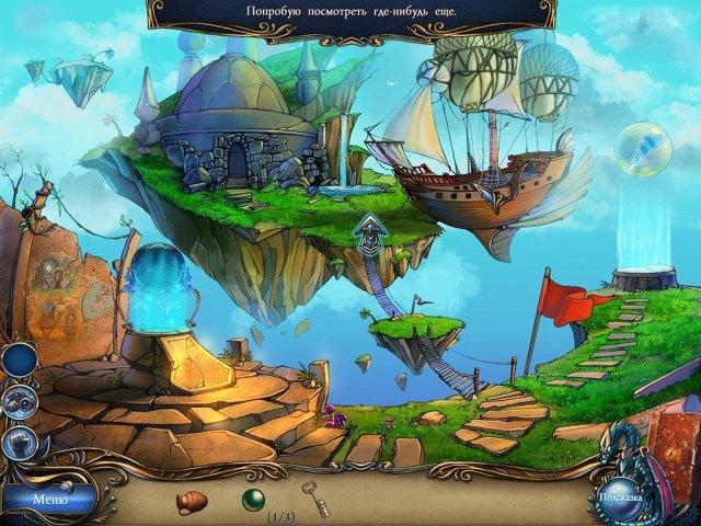 Путешествие. Сердце Земли - screenshot 4