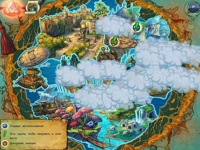 Путешествие. Сердце Земли - screenshot 5