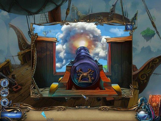 Путешествие. Сердце Земли - screenshot 7