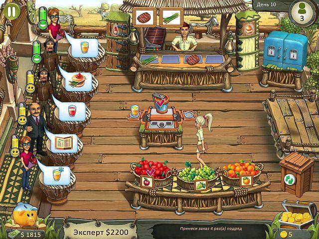 Кэти и Боб. Сафари-кафе. Коллекционное издание - screenshot 1