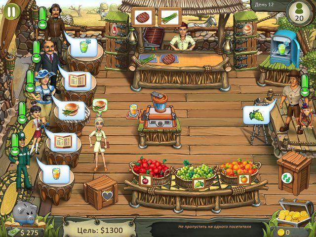 Кэти и Боб. Сафари-кафе. Коллекционное издание - screenshot 3