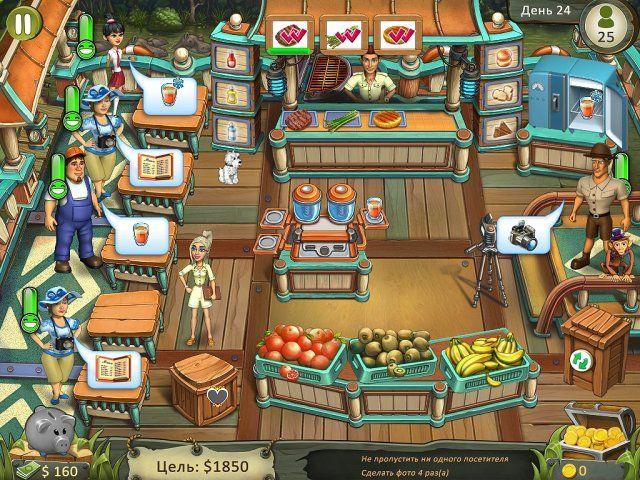 Кэти и Боб. Сафари-кафе. Коллекционное издание - screenshot 4