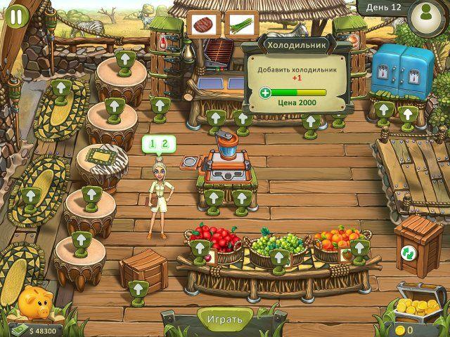 Кэти и Боб. Сафари-кафе. Коллекционное издание - screenshot 6
