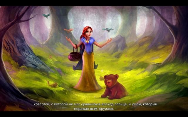 Королевские сказки 2 - screenshot 2