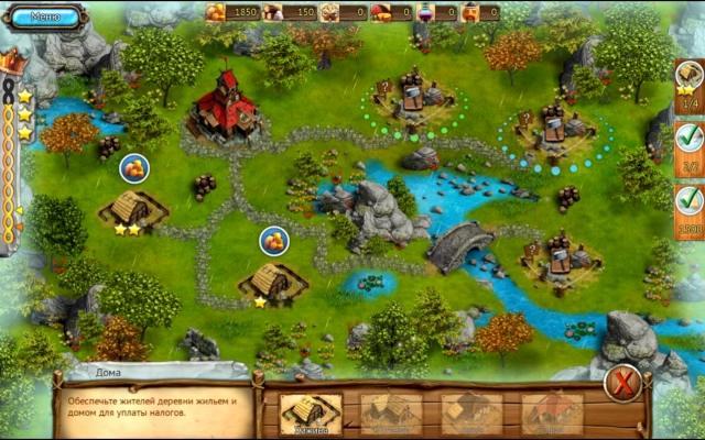 Королевские сказки 2 - screenshot 5