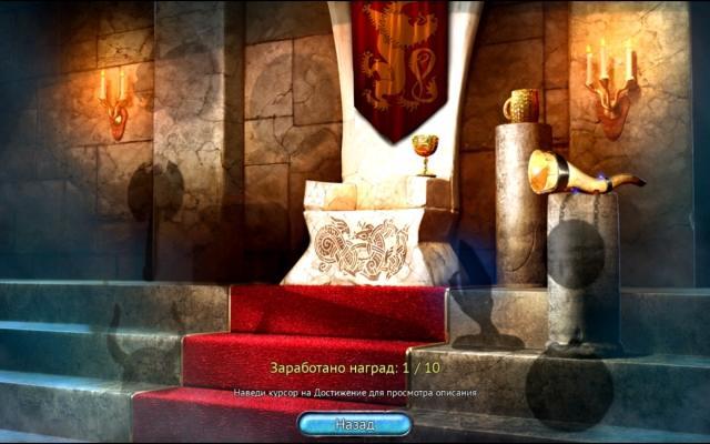 Королевские сказки 2 - screenshot 7