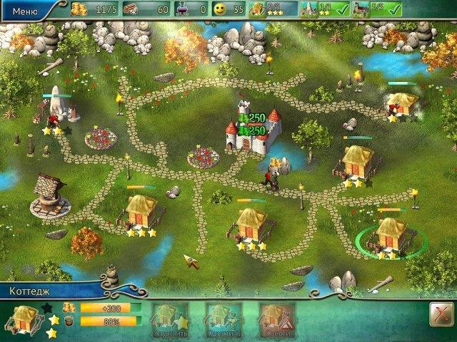 Королевские сказки - screenshot 1