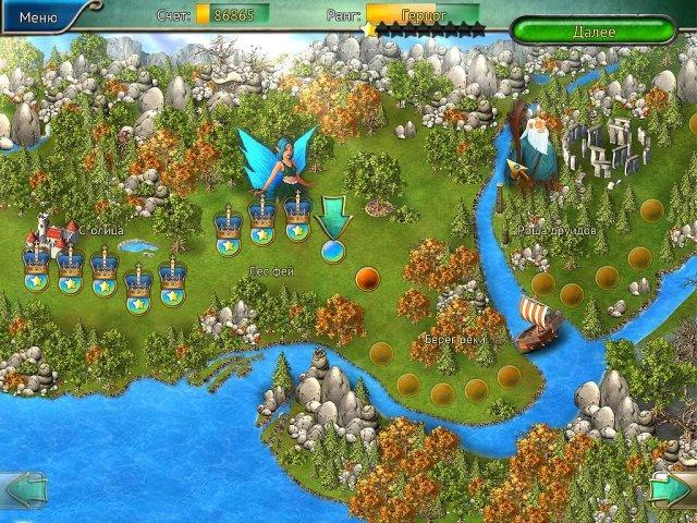 Королевские сказки - screenshot 3