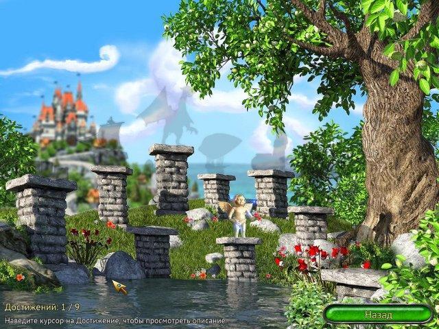 Королевские сказки - screenshot 7