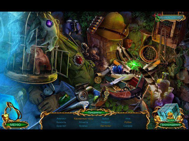 Лабиринты Мира. Опасная игра. Коллекционное издание - screenshot 1