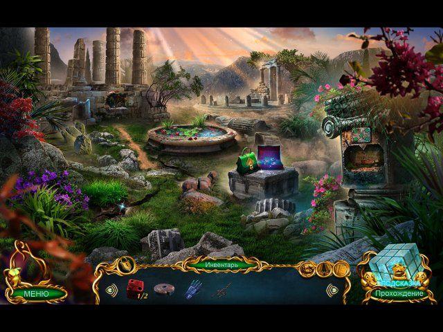 Лабиринты Мира. Опасная игра. Коллекционное издание - screenshot 2