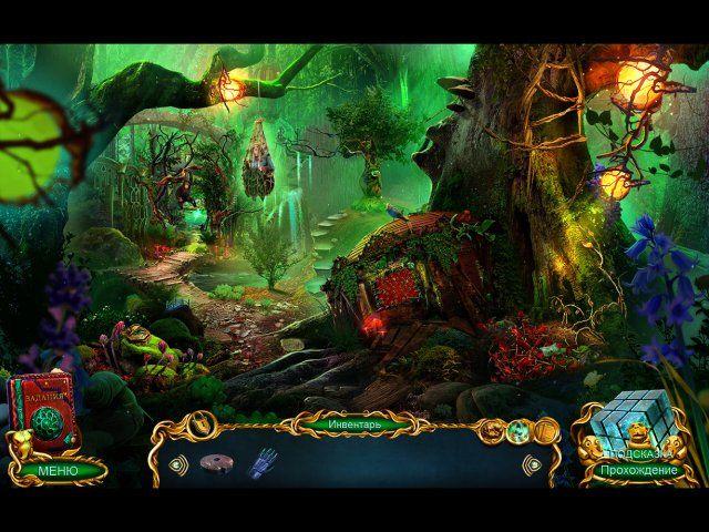 Лабиринты Мира. Опасная игра. Коллекционное издание - screenshot 4