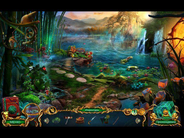 Лабиринты Мира. Опасная игра. Коллекционное издание - screenshot 5