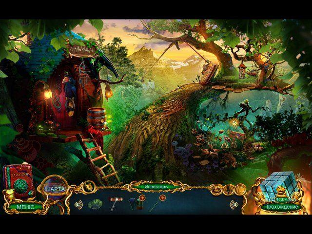 Лабиринты Мира. Опасная игра. Коллекционное издание - screenshot 6