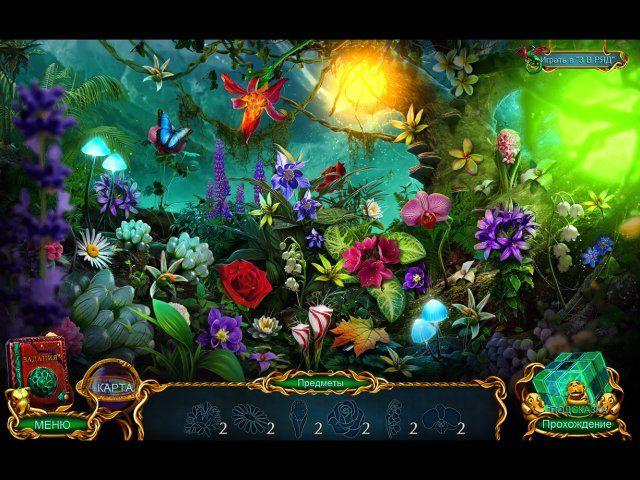 Лабиринты Мира. Опасная игра. Коллекционное издание - screenshot 7