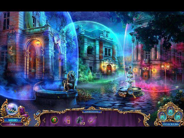 Лабиринты мира. Запретная муза. Коллекционное издание - screenshot 3