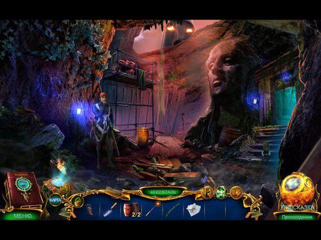Лабиринты Мира. Тайны Острова Пасхи. Коллекционное Издание - screenshot 6