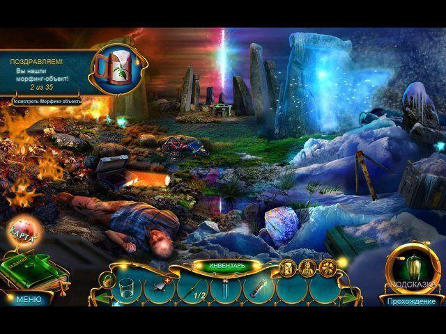 Лабиринты Мира. Легенда Стоунхенджа. Коллекционное Издание - screenshot 3