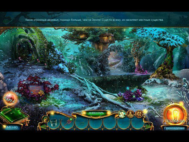 Лабиринты Мира. Легенда Стоунхенджа. Коллекционное Издание - screenshot 5