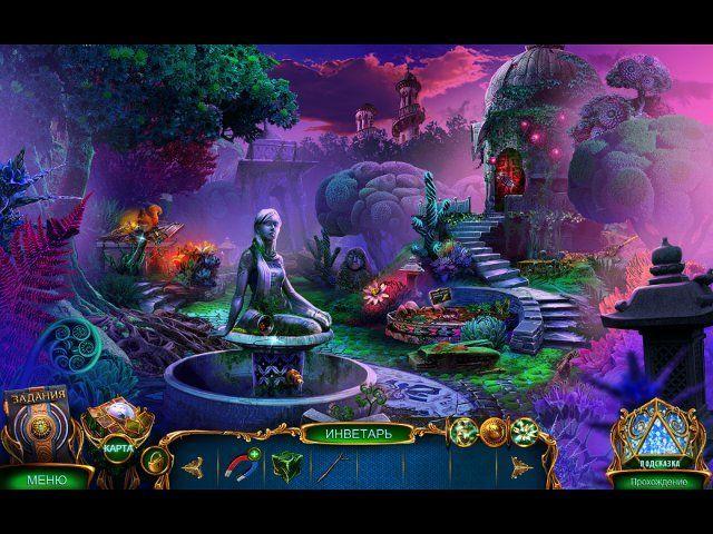 Лабиринты Мира. Башня дьявола. Коллекционное издание - screenshot 6
