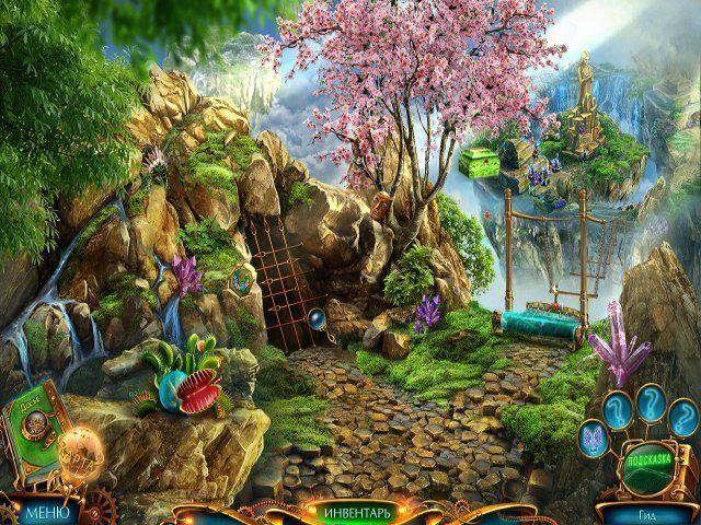 Лабиринты мира. Расколотая душа - screenshot 6