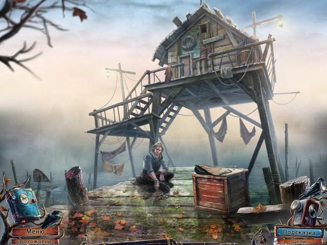 Дом у озера. Дети тишины. Коллекционное издание - screenshot 1