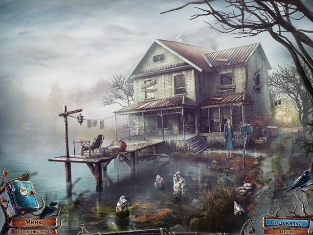 Дом у озера. Дети тишины. Коллекционное издание - screenshot 5