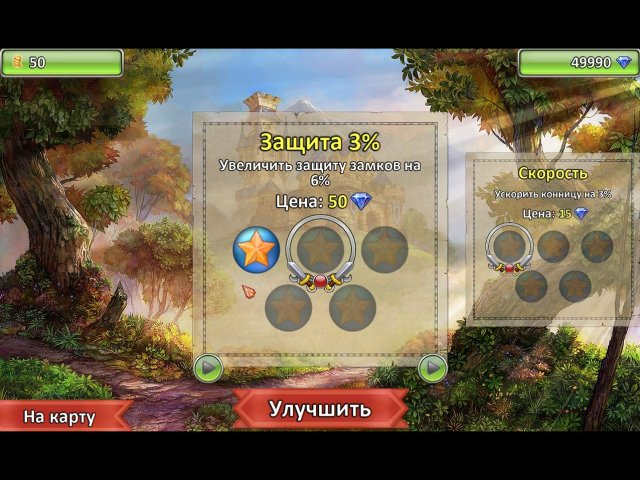 Land Grabbers - screenshot 7