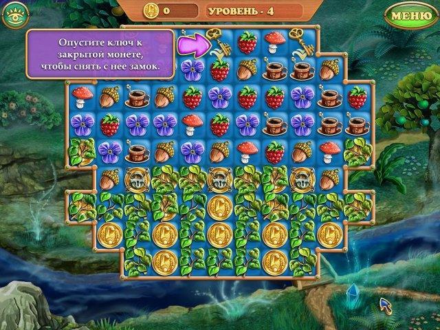 Ларуавиль - screenshot 1