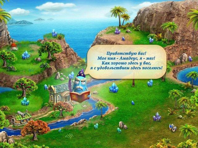 Ларуавиль - screenshot 2