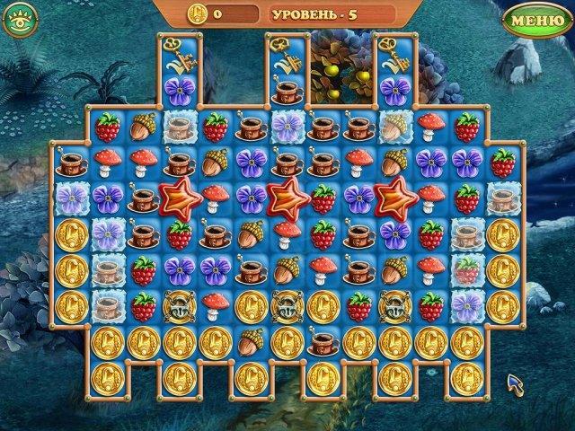 Ларуавиль - screenshot 3