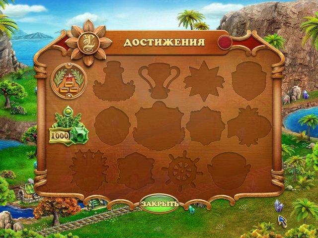 Ларуавиль - screenshot 6