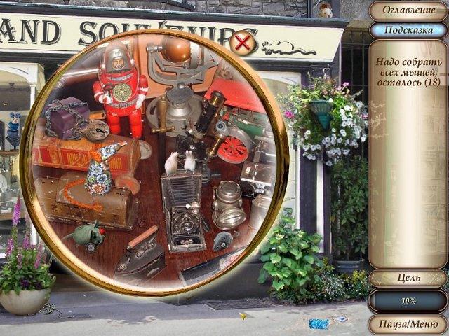 Лара Джонс и тайное наследие Николы Теслы - screenshot 6